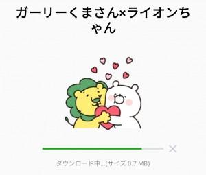 【隠し無料スタンプ】ガーリーくまさん×ライオンちゃん スタンプを実際にゲットして、トークで遊んでみた。 (2)