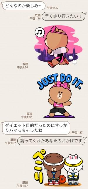 【隠し無料スタンプ】NIKE☆BROWN&FRIENDS スタンプを実際にゲットして、トークで遊んでみた。 (6)