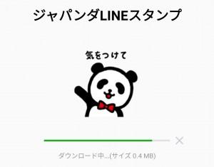 【隠し無料スタンプ】ジャパンダLINEスタンプを実際にゲットして、トークで遊んでみた。 (2)