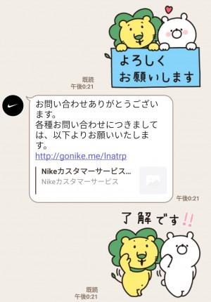 【隠し無料スタンプ】NIKE☆BROWN&FRIENDS スタンプを実際にゲットして、トークで遊んでみた。 (4)