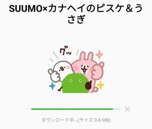 【限定無料スタンプ】SUUMO×カナヘイのピスケ&うさぎ スタンプを実際にゲットして、トークで遊んでみた。 (5)