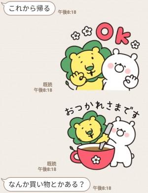 【隠し無料スタンプ】ガーリーくまさん×ライオンちゃん スタンプを実際にゲットして、トークで遊んでみた。 (6)