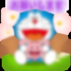 【LINE無料スタンプ予報】国民的人気アニメの新作無料スタンプです☆ (1)