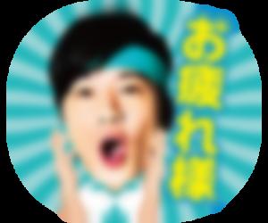 【LINE無料スタンプ予報】人気タレント出演のCMがスタンプに☆ (2)