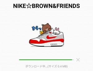 【隠し無料スタンプ】NIKE☆BROWN&FRIENDS スタンプを実際にゲットして、トークで遊んでみた。 (2)
