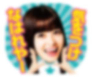 【LINE無料スタンプ予報】人気タレント出演のCMがスタンプに☆ (3)