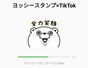 【限定無料スタンプ】ヨッシースタンプ×TikTok スタンプを実際にゲットして、トークで遊んでみた。 (2)