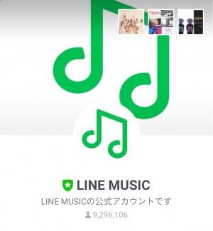 【限定無料スタンプ】ともだちはくま×LINE MUSIC スタンプを実際にゲットして、トークで遊んでみた。 (1)