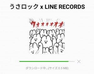 【隠し無料スタンプ】うさロック x LINE RECORDS スタンプを実際にゲットして、トークで遊んでみた。 (2)