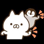 【限定無料スタンプ】ねこぺん日和 ☆無料☆ スタンプを実際にゲットして、トークで遊んでみた。