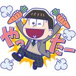 【LINE無料スタンプ速報:隠し】ブラウンファーム×えいがのおそ松さん スタンプ(2019年03月22日まで)