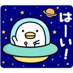 【LINE無料スタンプ速報】うるせぇトリ×ダイドードリンコ スタンプ(2019年04月08日まで)