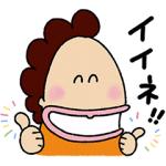【LINE無料スタンプ速報:隠し】あたしンち × LINEショッピング スタンプ(2019年04月10日まで)