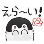 【LINE無料スタンプ速報】コウペンちゃん スタンプ(2019年04月12日まで)