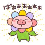 【LINE無料スタンプ速報】ぶたた×SHARP スタンプ(2019年04月15日まで)