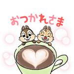 【LINE無料スタンプ速報:隠し】【4月先行】チップとデール(ミニサイズ) スタンプ