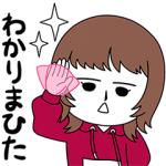 【LINE無料スタンプ速報:隠し】大原櫻子ダウンロード保存特典 スタンプ(2019年04月04日まで)