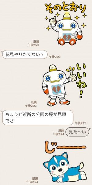 【限定無料スタンプ】ユニクロUT NHK Eテレキャラクター スタンプを実際にゲットして、トークで遊んでみた。 (6)