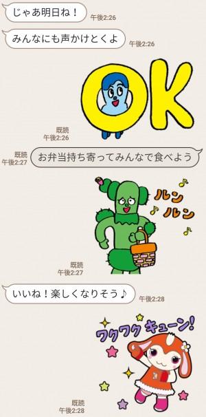 【限定無料スタンプ】ユニクロUT NHK Eテレキャラクター スタンプを実際にゲットして、トークで遊んでみた。 (7)