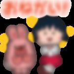 【LINE無料スタンプ予報】人気の二人がコンビを組んだほのぼのスタンプ☆