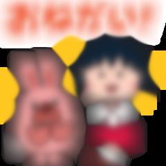 【LINE無料スタンプ予報】人気の二人がコンビを組んだほのぼのスタンプ☆ (1)