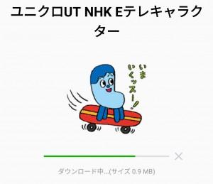 【限定無料スタンプ】ユニクロUT NHK Eテレキャラクター スタンプを実際にゲットして、トークで遊んでみた。 (2)