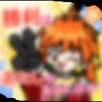 【LINE無料スタンプ予報】伝説の魔道士、LINEに登場!