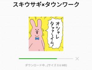 【限定無料スタンプ】スキウサギ×タウンワーク スタンプを実際にゲットして、トークで遊んでみた。 (2)