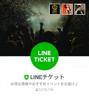 【限定無料スタンプ】LINEチケット × あざらしさん スタンプを実際にゲットして、トークで遊んでみた。 (1)