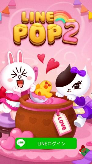 【隠し無料スタンプ】POP2 & 映画クレヨンしんちゃん スタンプを実際にゲットして、トークで遊んでみた。 (2)