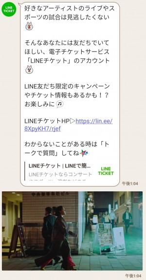 【限定無料スタンプ】LINEチケット × あざらしさん スタンプを実際にゲットして、トークで遊んでみた。 (3)