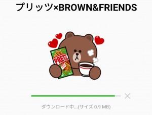 【限定無料スタンプ】プリッツ×BROWN&FRIENDS スタンプを実際にゲットして、トークで遊んでみた。 (2)