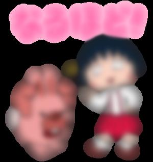 【LINE無料スタンプ予報】人気の二人がコンビを組んだほのぼのスタンプ☆ (4)