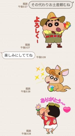 【隠し無料スタンプ】POP2 & 映画クレヨンしんちゃん スタンプを実際にゲットして、トークで遊んでみた。 (10)