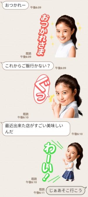 【限定無料スタンプ】今田美桜×LINE Pay スタンプを実際にゲットして、トークで遊んでみた。 (4)