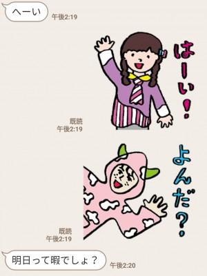 【限定無料スタンプ】ユニクロUT NHK Eテレキャラクター スタンプを実際にゲットして、トークで遊んでみた。 (5)