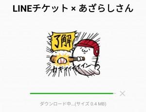 【限定無料スタンプ】LINEチケット × あざらしさん スタンプを実際にゲットして、トークで遊んでみた。 (2)