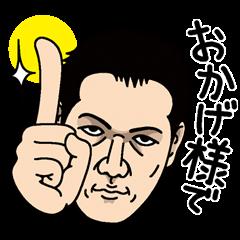 【隠し無料スタンプ】フォルクスワーゲン 神田松之丞スタンプを実際にゲットして、トークで遊んでみた。