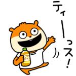 【LINE無料スタンプ速報:隠し】Tシャツ[こねずみ]×クラフトボスTEA スタンプ(2019年06月23日まで)