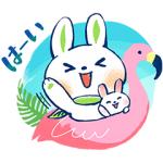 【LINE無料スタンプ速報:隠し】ロクシタン×うさタントロピカルver. スタンプ(2019年05月20日まで)