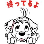 【LINE無料スタンプ速報:隠し】【5月限定】101匹わんちゃん スタンプ