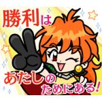 【LINE無料スタンプ速報:隠し】LINE レンジャー×スレイヤーズコラボ スタンプ(2019年05月25日まで)