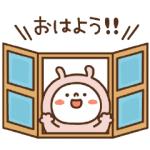 【LINE無料スタンプ速報】【期間限定】だいふく×ダイワハウス★ スタンプ(2019年05月27日まで)