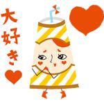【LINE無料スタンプ速報:隠し】ミス・カフェオーレ スタンプ(2019年06月27日まで)