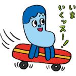 【LINE無料スタンプ速報】ユニクロUT NHK Eテレキャラクター スタンプ(2019年05月06日まで)