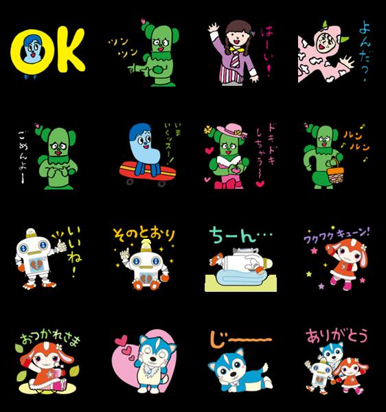 【限定無料スタンプ】ユニクロUT NHK Eテレキャラクター スタンプを実際にゲットして、トークで遊んでみた。