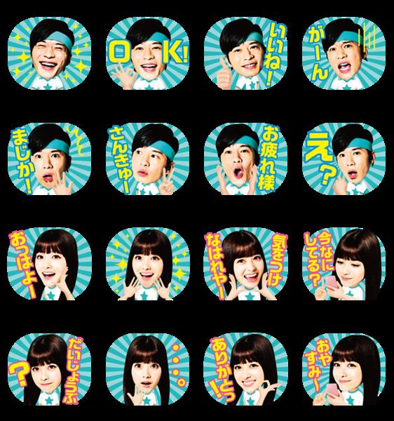 【隠し無料スタンプ】田中圭×橋本環奈 CMオリジナルスタンプを実際にゲットして、トークで遊んでみた。