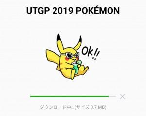 【限定無料スタンプ】UTGP 2019 POKÉMON スタンプを実際にゲットして、トークで遊んでみた。 (2)