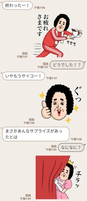 【限定無料スタンプ】LINEチケットステージ × ナオコ スタンプを実際にゲットして、トークで遊んでみた。 (4)