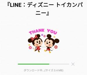 【隠し無料スタンプ】『LINE:ディズニー トイカンパニー』 スタンプを実際にゲットして、トークで遊んでみた。 (10)